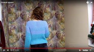 Вязальный влог. Довязала свитер. Дочка меня ругает( Подарок.