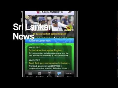 Video of Kadamandiya