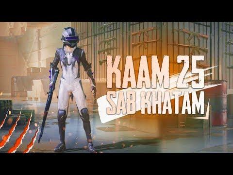 Aaj Sab Khatam | Pubg Mobile Live | Gaming Guru