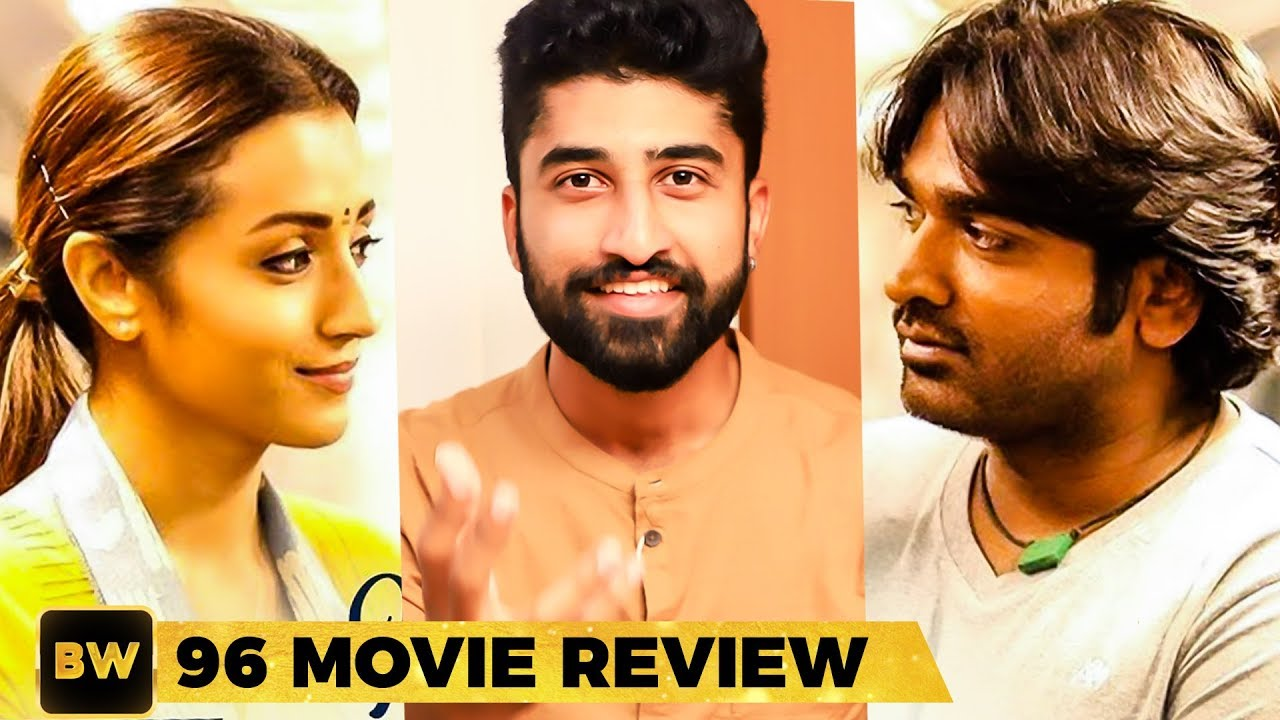 96 Movie Review | Vijay Sethupathi | Trisha