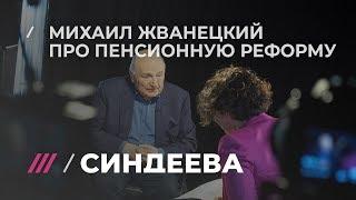 Михаил Жванецкий о том на что, он тратит деньги