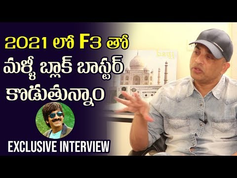 Producer Dil Raju Gives Clarity About F3 Movie | Dil Raju Exclusive Interview | Film Jalsa