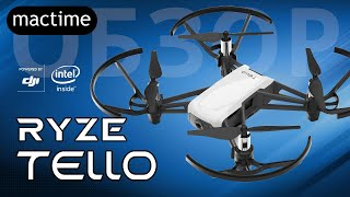 Dji Tello или Ryze Tello – обзор квадрокоптера с камерой и демонстрация полёта