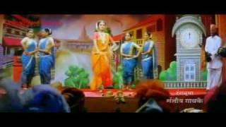Natrang-Jau dya na ghari-full song.avi