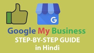 How To List My Business on Google - Step-by-Step Guide in Hindi - Local SEO