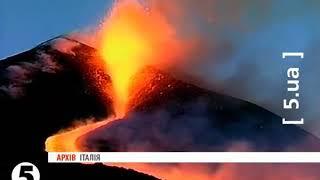 Виверження вулкана Етна на Сицилії