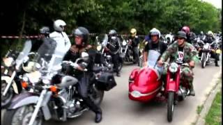 preview picture of video 'Motofestiwal Łańcut 2013'