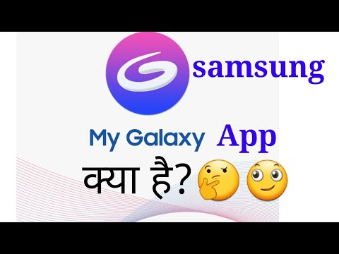 Samsung Galaxy Apps - portablecontacts net