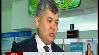 Министр здравоохранения РК высказался за пресечение нелегальной трансплантации