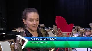 У Харківській філармонії відбувся джазовий концерт