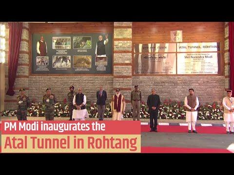 PM Modi inaugurates the Atal Tunnel in Rohtang, Himachal Pradesh | PMO