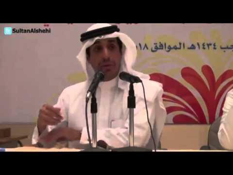 أعظم مبدأ في النجاح ،، د. فهد السنيدي