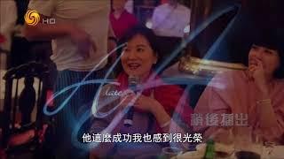 《魯豫有約》胡軍.哈姆雷特香港行(一)   20190402