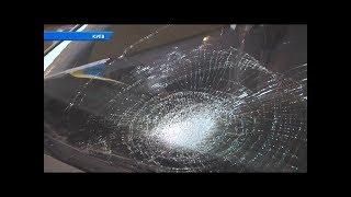 ДТП у Києві, пішохід потрапив під колеса, підвівся  і пішов