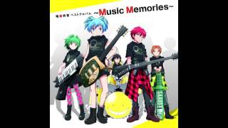 ASSASSIN CLASSROOM ( 旅立ちのうた) TABIDACHI NO UTA / 3NEN EGUMI FULL SONG