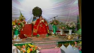 Shri Kartikeya Puja, Woman Is A Woman thumbnail