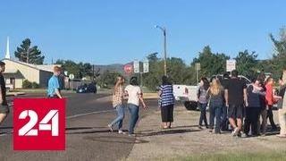 В техасской школе блокирован стрелок