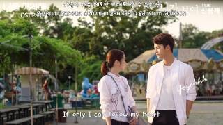 Shin Yong Jae (4men) - I See You (니가 보여)MV(I Remember You OST)[ENGSUB + Romanization + Hangul]