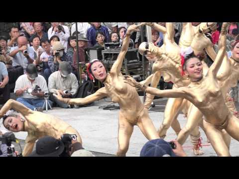 【4K】 大須大道町人祭 金粉ショー