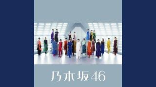 Mainichiga Brand new day
