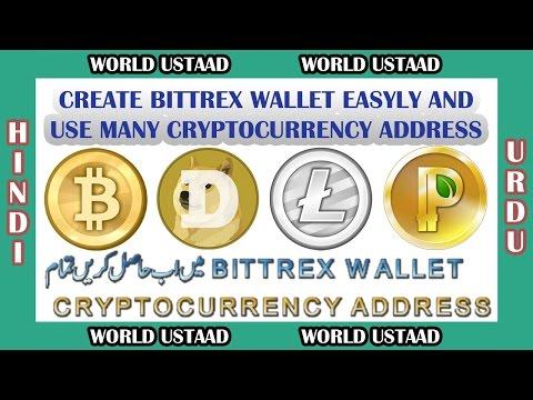 bitcoin wallet cec)