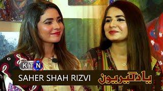 Yaadgiroun   Saher Shah Rizvi   Only On KTN Entertainment