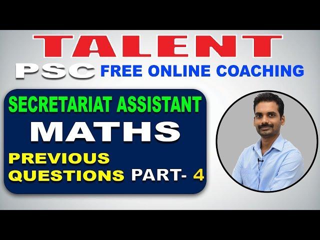 KERALA PSC | Degree Level | Secretariat Assistant | MATHS EXPECTED QUESTIONS - 4