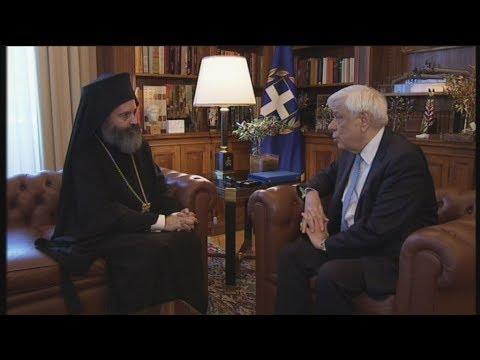 Συνάντηση του Προέδρου της Δημοκρατίας Προκόπη Παυλόπουλου με τον Αρχιεπίσκοπο Αυστραλίας κ. Μακάριο