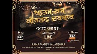 Live Gurbani from Gurdwara Baru Sahib   ਗੁਰਦੁਆਰਾ