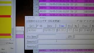 【アマチュア無線】FT8 6m Eスポ発生!今度は交信成立!