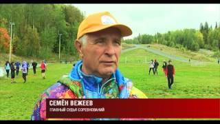 16 09 2016 Моя Удмуртия Инфоканал Новости спорта