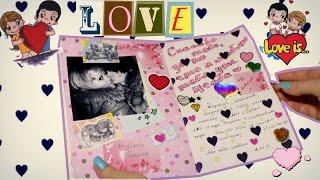 Идеи для личного дневника ♡ my love forever