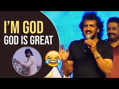 Actor Upendra Funny Speech At I Love You Movie Pre Release Event