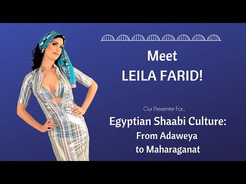 ⭐Belly Dance: ⭐ Leila Farid Talks Shaabi!!