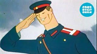 Дядя Стёпа милиционер 💎 Золотая коллекция Союзмультфильм HD