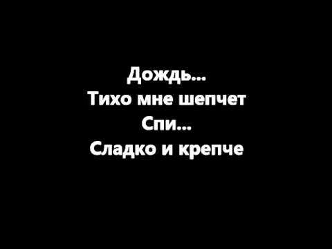 Эльбрус Джанмирзоев   Тишина текст