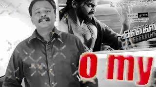 Tamil Talkies reviews Part 2 #savage