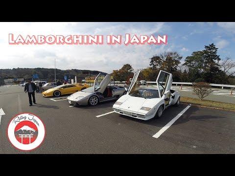 Lamborghini party Japan, parking lot find