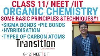 Organic Chemistry Class 11 Ncert - Some Basic Principle And Techniques 01 I Sigma,Pi I Hybridization