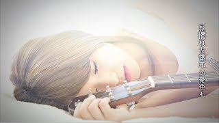 【実話】またきっと会えるよね...涙の青春告白ソング!! 【MV】約束/Chie