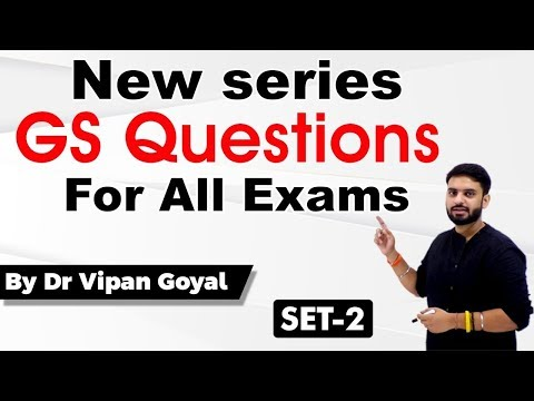New Series GS Questions Set 2 - Finest MCQ for all exams by Dr Vipan Goyal l Study IQ