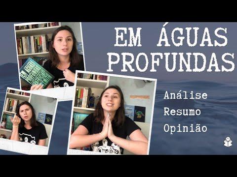 EM ÁGUAS PROFUNDAS - PATRICIA HIGHSMITH - Análise com e sem spoilers