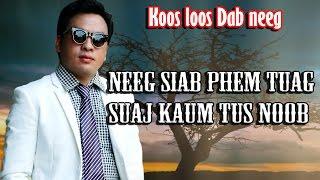 Dab Neeg Sab Sij Huam Neeg Siab Phem Tuag Suaj Kaum Tus Noob 25/3/2017