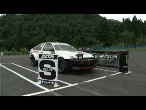 D1グランプリ 第6戦エビス 森田 登選手のドリフト動画