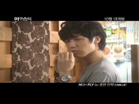 Kang Min Hyeok, Lee Jong Hyeon - High Fly