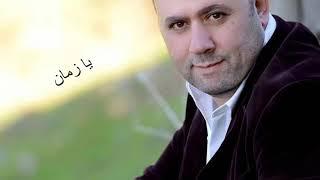 تحميل اغاني يا زمان - صبحي توفيق - Sobhi Toufiq -Ya Zaman MP3
