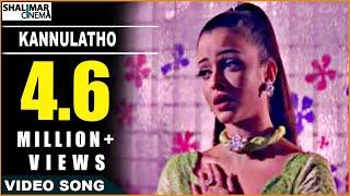 Jeans Movie    Kannulatho Choseve Video Song    Prashanth