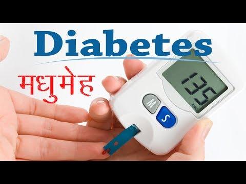 Schneller Bluttest für Zuckerpreis
