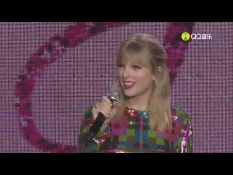 Taylor Swift Guangzhou China fan event (11/11/2019)