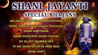 Top Shani Bhajans
